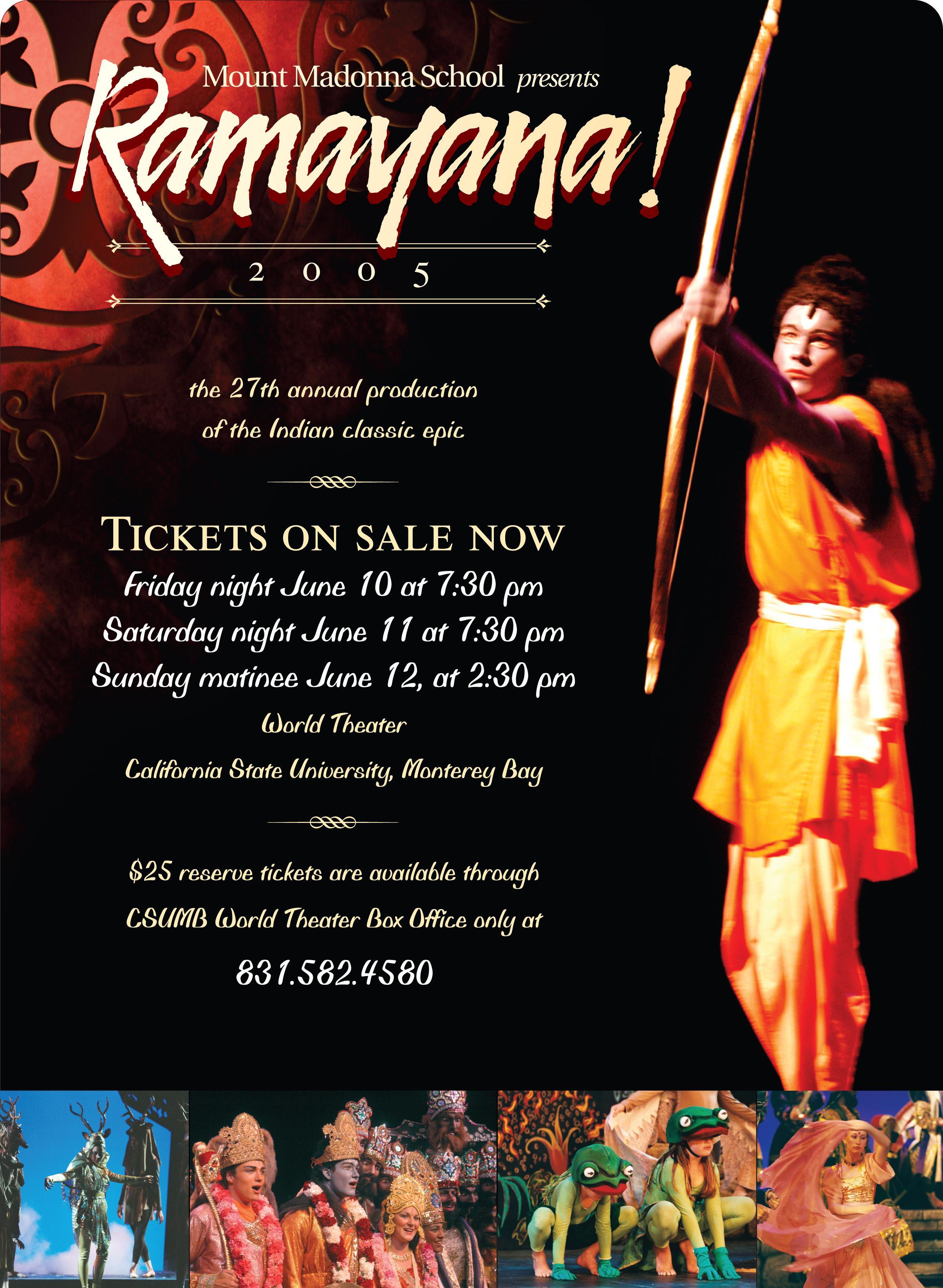 2005 <i>Ramayana!</i> DVD