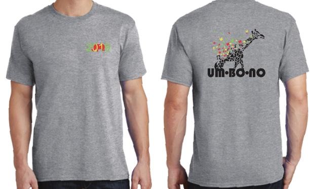 <i>Umbono</i> South Africa Journey T-Shirt