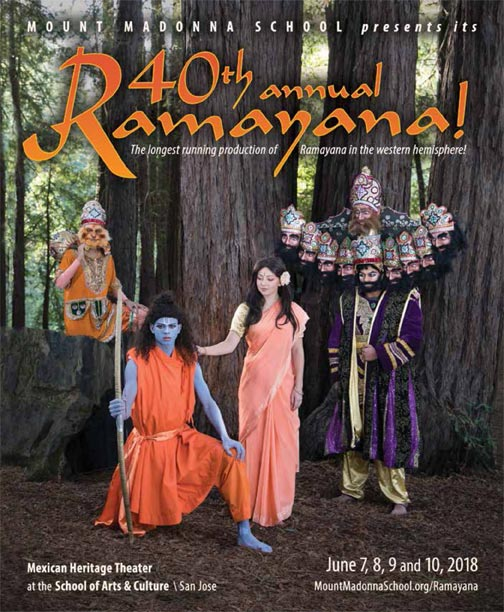 2018 <i>Ramayana!</i> Video DVD or USB